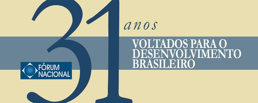 Fórum Nacional – 31 anos voltados para o desenvolvimento brasileiro